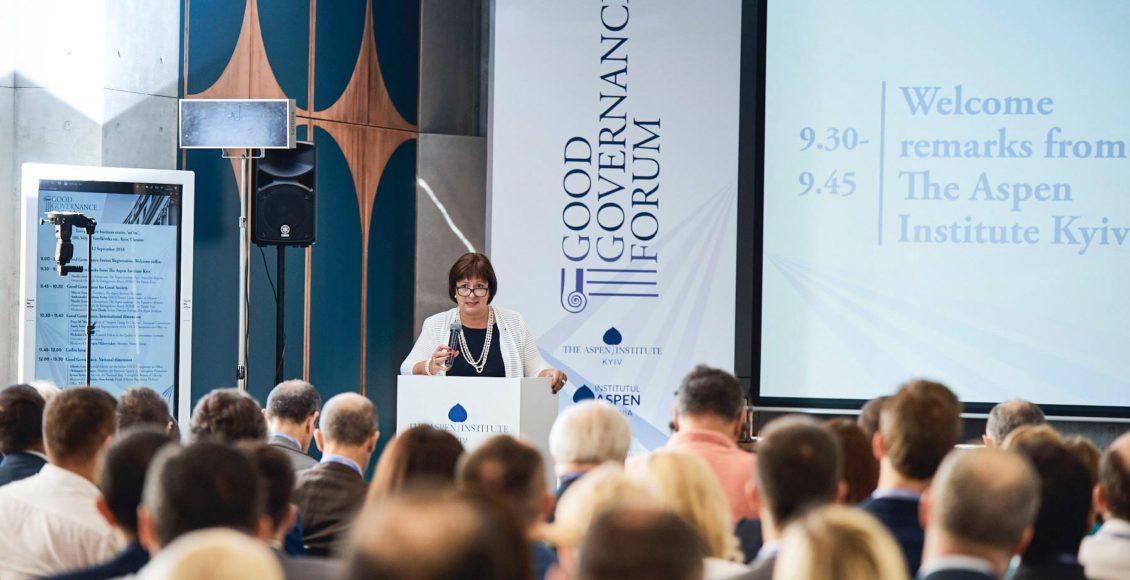 NE – Good Governance Forum 2018 – Aspen Institute Kyiv
