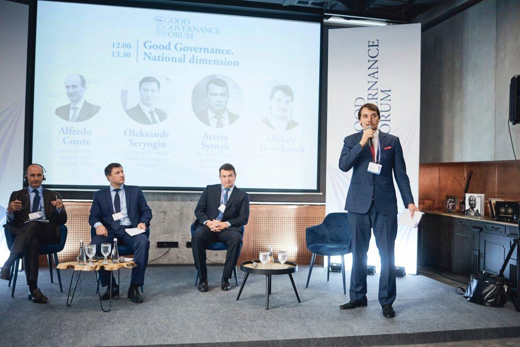 NE – Good Governance Forum 2018 – Aspen Institute Kyiv – Aspen